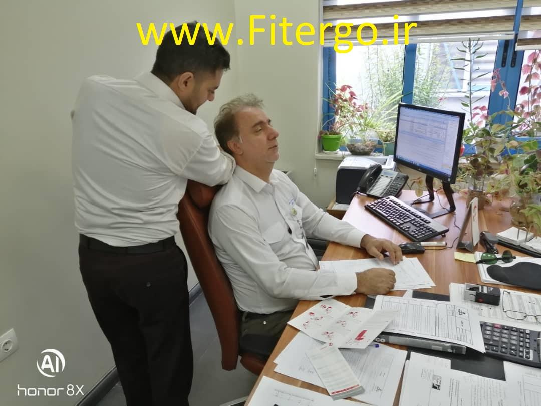 دوره آموزشی اصول ارگونومی اداری