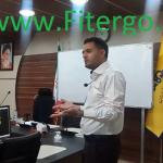 دوره آموزشی ارگونومی اداری