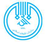لوگوی سازمان تبلیغات اسلامی